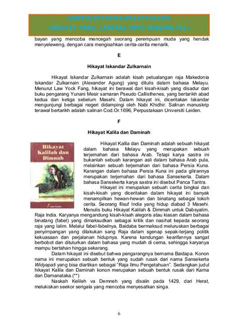 Kumpulan Hikayat Sastra Melayu Klasik Brad Erva Doce Info